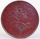 Signed Kamakura-Bori Negoro Lacquer, Hibiscus Decor