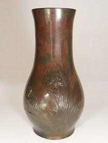 Japanese Murashido Patinated Bronze Vase, Geese and Irises Decoration
