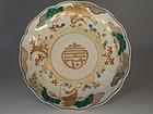 Arita Porcelain Dish, Three Friends of Winter and Cranes Decoration