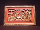 Vintage Framed Gilt and Painted Carved Wood   Panel