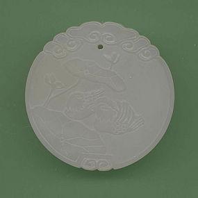 Shui Yu Water Jade Pendant with Mandarin Ducks