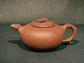 Vintage Yixing Teapot Calligraphy Bamboo