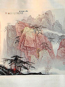 Chinese Ink and Color Autumn Trees Painting by Zhao