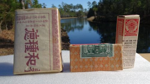 3 Scarce Chinese Patent Medicine Bottles Obscure Snake Oil Contents