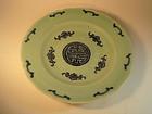 Beautiful Early 18th Chinese Celadon blue Dish