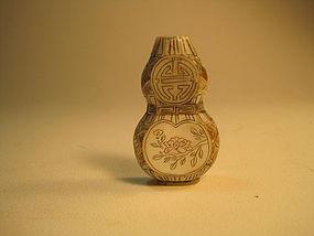 A Beautiful Vintage Chinese Sea Shell Snuff Bottle