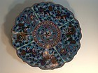 Late 19th C. Chinese Cloisonne Charger With Lions