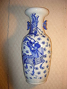 A large Chinese 19th C Blue & White Porcelain Vase
