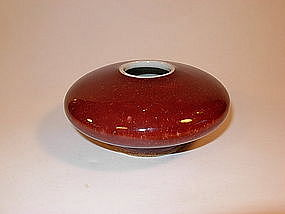A Very Fine Antique Ox Blood Brushwasher
