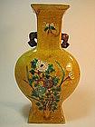 19th/20th C.  Chinese Yellow Glazed Porcelain Vase