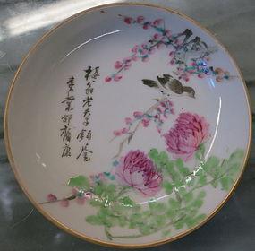 famille rose -enameled porcelain plate