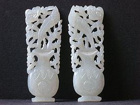 Pair of Chiese white jade nephrite vases pendants