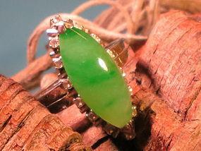 Jadeite cabochon diamond white gold ring