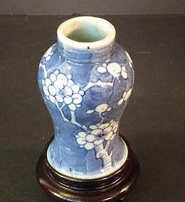 miniature antique Chinese porcelain vase with  base
