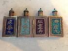 Antique Chinese silver enamel snuff medicine bottle