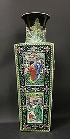 Chinese Reticulated double walled famille verte Vase