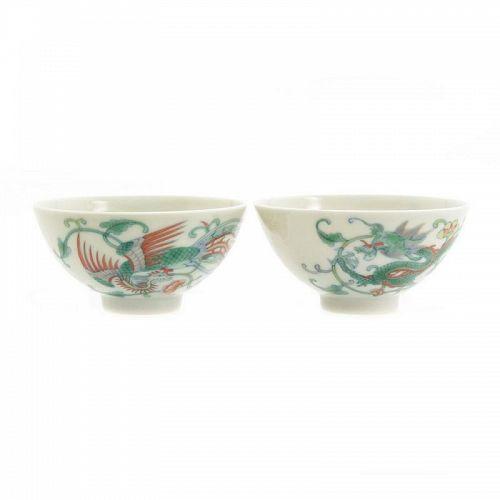 Pair of Chinese Doucai Bowls Dragon and Phonix Motif