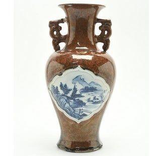 Chinese Cafe Au Lait Ground Baluster Vase