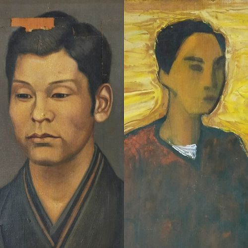 REVERSIBLE PORTRAIT