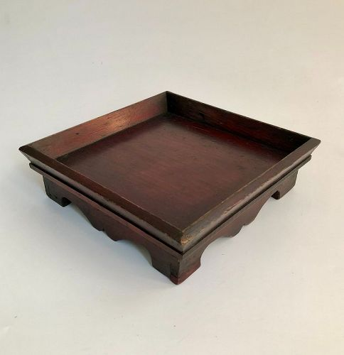 OFFERING TRAY