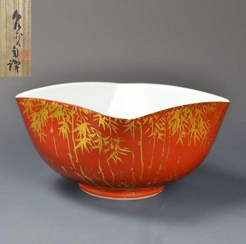 Porcelain Bowl by Seizan Decorated by Hashimoto Kansetsu
