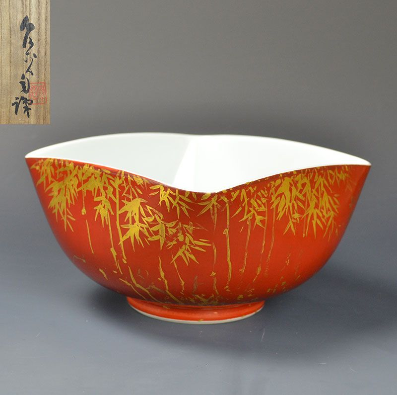 Porcelain Bowl by Seizan Decorated by Hashimoto Kansetsu