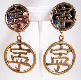 Dramatic Jan Michaels Chinoiserie Chinese Character Earrings