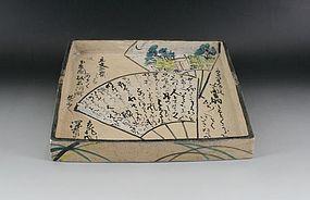 Kenzan Ware with Gold Maki-e Lacquer Inscribed Box, Edo