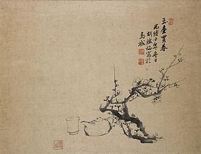 Chinese Literature Scroll Painting by Hu Tiemei