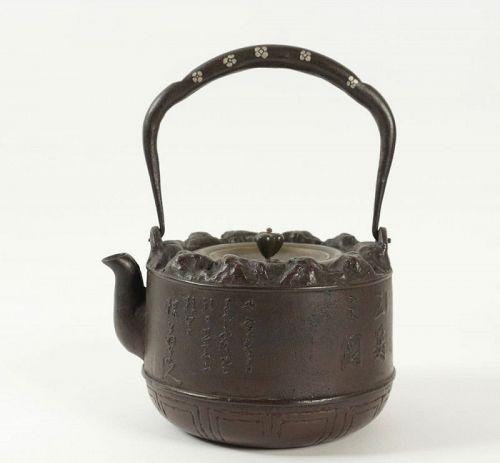 Antique Cast Iron Water Kettle - Tetsubin