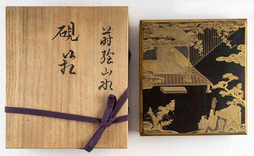 Suzuri Bako (Japanese Writing Box) Meiji/Taisho Period 20th Century