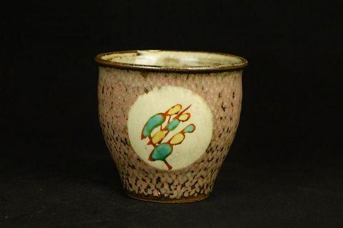 Tatsuzo Shimaoka (1919-2007) Pink Teacup Mashiko Pottery