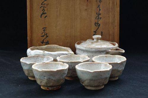 Vintage Japanese Hagi Ware Teaset  from 1950s