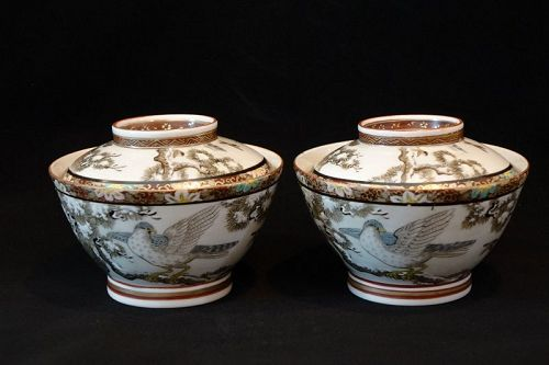 Pair of Old Hand-painted Kutani Teabowls with Bird and Pine Design