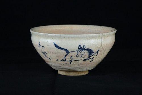 Kato Bakutai (1861-1943) Seto Ware Teabowl Chawan Decorated with Horse