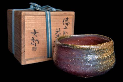 Rokuro Nakamura (1914-2004) Bizen Pottery Chawan for Tea Ceremony