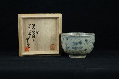 17th century Kihara Karatsu Tea Bowl (Chawan) of Early Edo Period