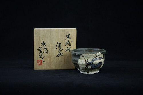 Ando Minoru (1927-2015) Kuro-Oribe Sake Cup (Guinomi) Studio Pottery