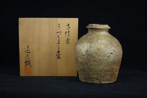 Edo Period (1603-1868) Shigaraki Uzukumaru vase with appraisal box