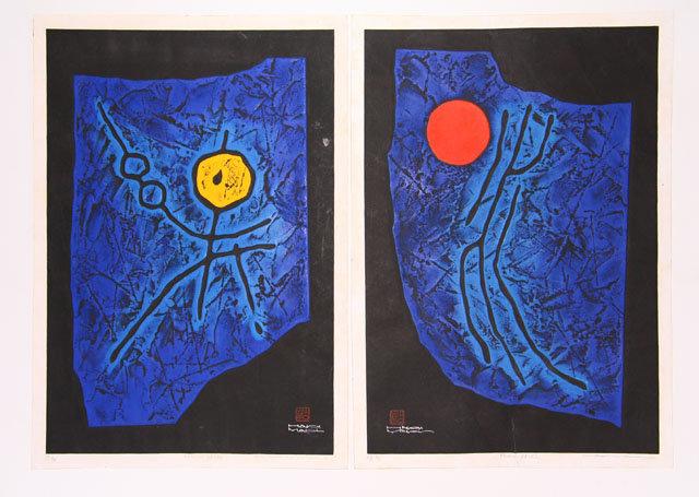 "Haku Maki  'Diptych"" Japanese Prints 1968"