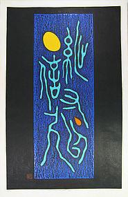 Japan Haku maki Big blue  Poem 71-16