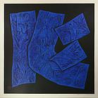 Japan Haku Maki Big Blue  Work 73-17-B (Kokoro [Heart)]