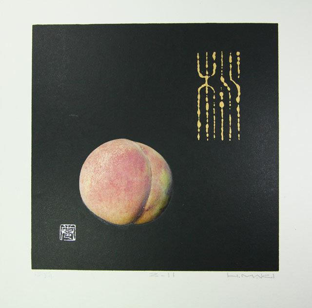 Japan  haku Maki 1990s collage  Peach z -11