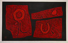 Japan Haku Maki Print big red  Poem 68 3