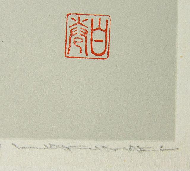 japan haku maki snowman 1973 fun work 73-5