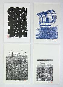 japan haku Maki 4 Post cards 1999 research note 9