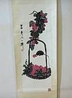 china modern painting qi baishi