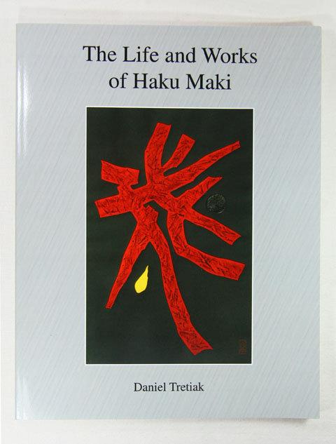 japan the life and works of Haku Maki