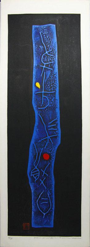 Haku Maki Long blue Poem  70-28