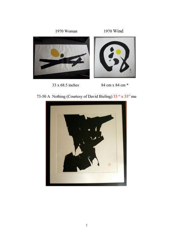 maki haku missisng prints 1969-75 research note 10